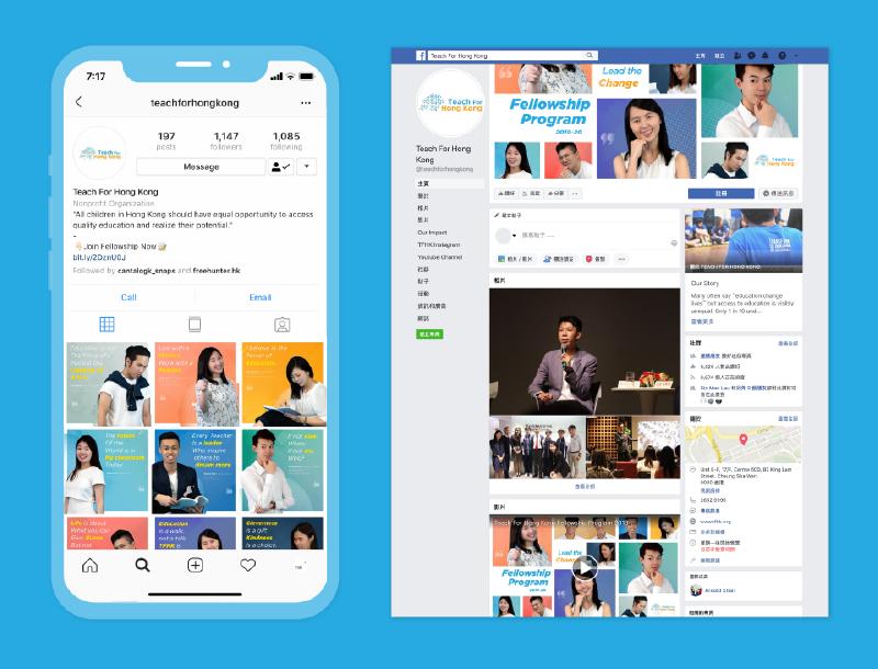 TeachforHongKong-NOV2018-Graphics-Campaign-12