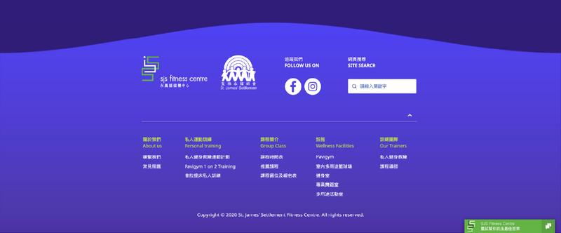 SJSFitnessCentre-MAR2020-Website-Design-