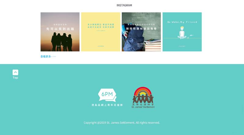 6PM-JUN2019-Website-Design-5.png