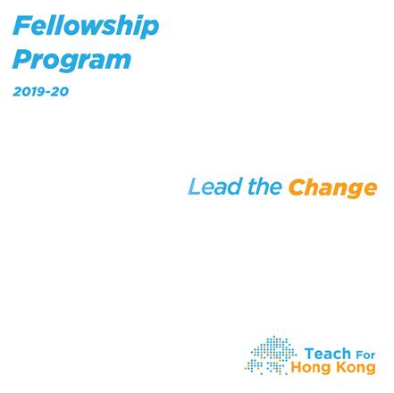 TeachforHongKong-NOV2018-Graphics-Campaign-11
