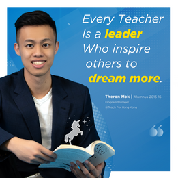 TeachforHongKong-NOV2018-Graphics-Campaign-5