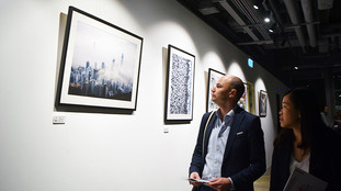 HKPerspective Photography Launch Exhibits Thumbnail