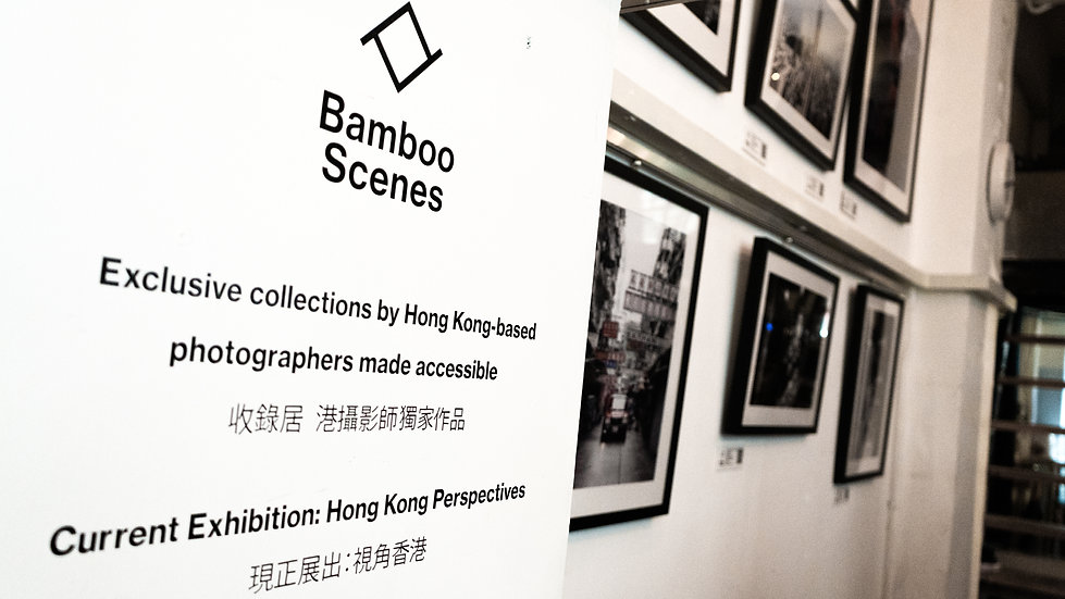BamBooScene_GalleryLaunchParty-SEP2018-Other-EventPhotograhy-1