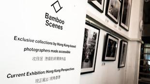 Bamboo Scene Thumbnail