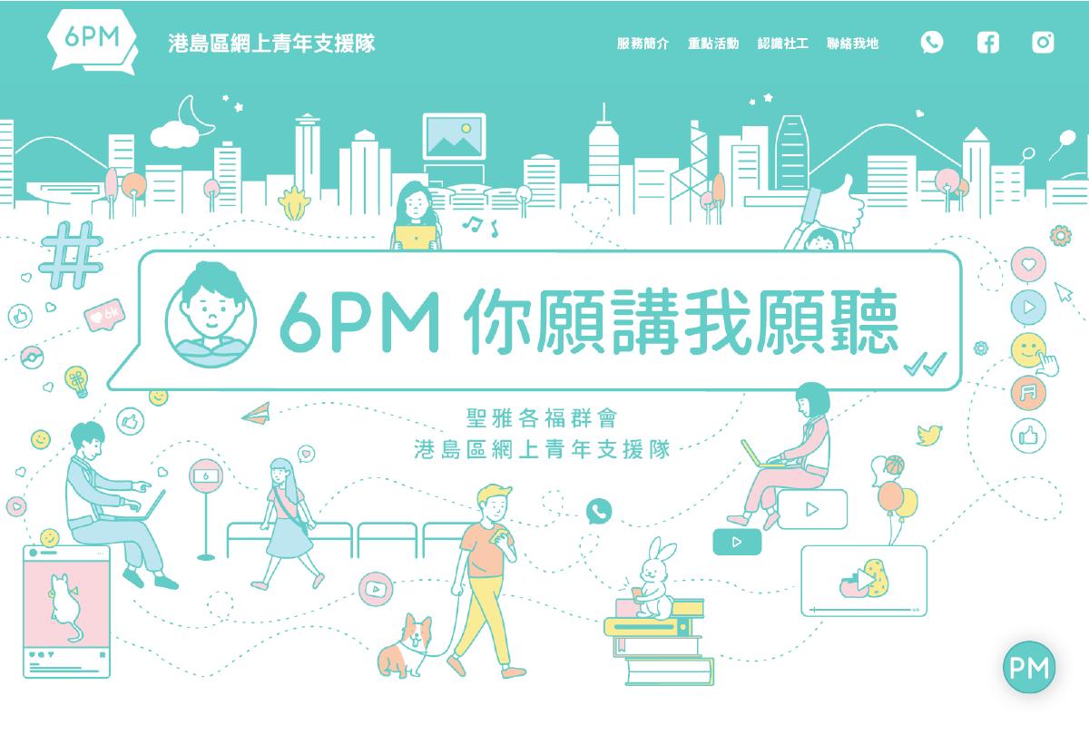 6PM-JUN2019-Website-Design-1.png