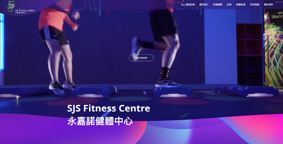 SJSFitnessCentre-MAR2020-Website-Design-