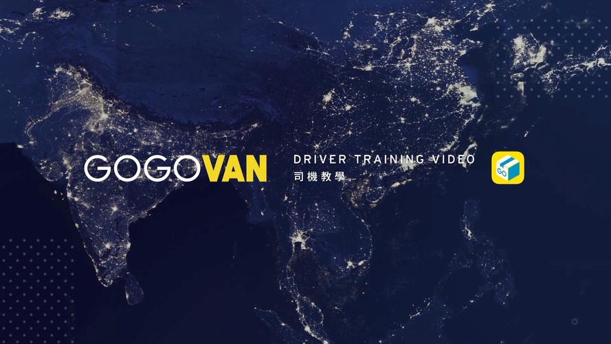 GogoVan_DriverTrainingApp-FEB2018-Video-Tutorial-4