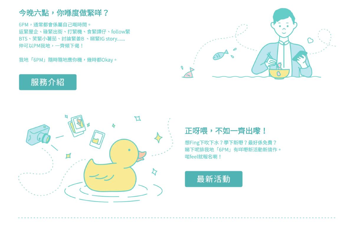 6PM-JUN2019-Website-Design-2.png