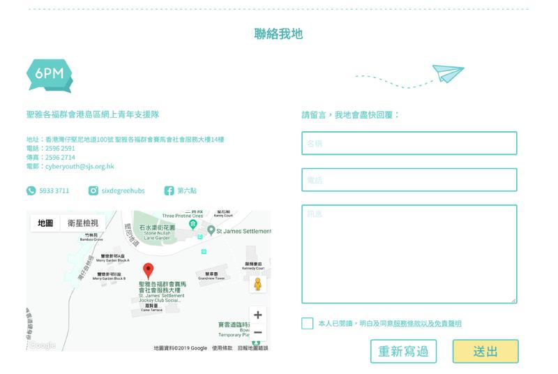 6PM-JUN2019-Website-Design-4.png
