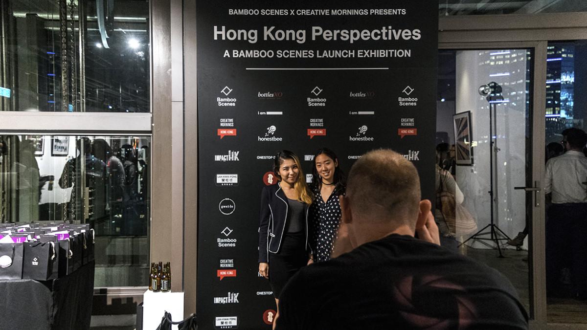 HKPerspective_PhotographyLaunchExhibits-