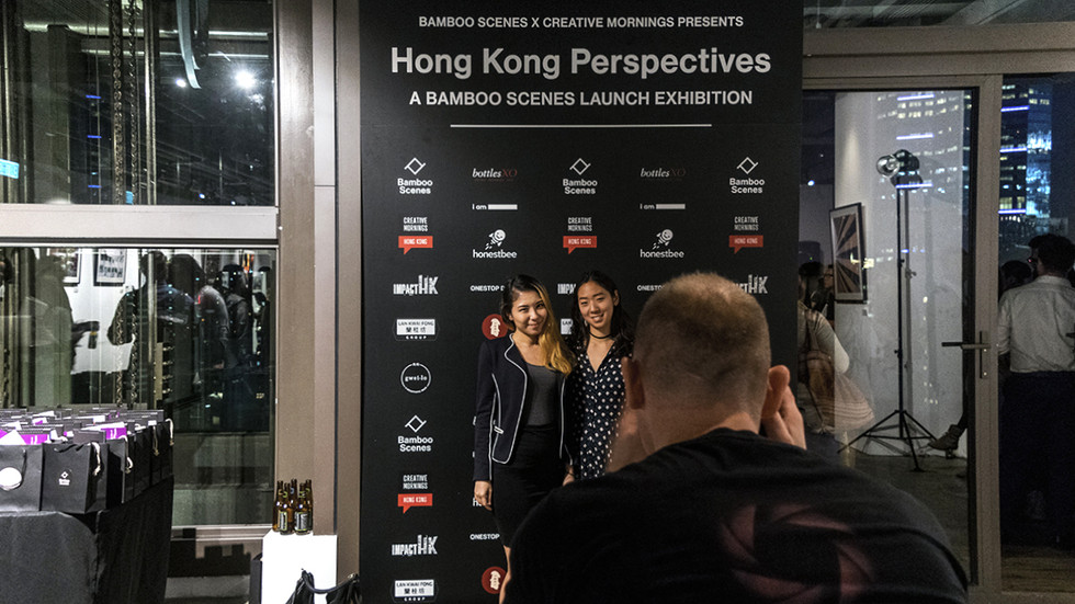 HKPerspective_PhotographyLaunchExhibits-