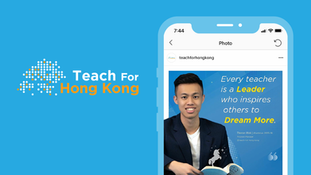 Teach for Hong Kong Thumbnail