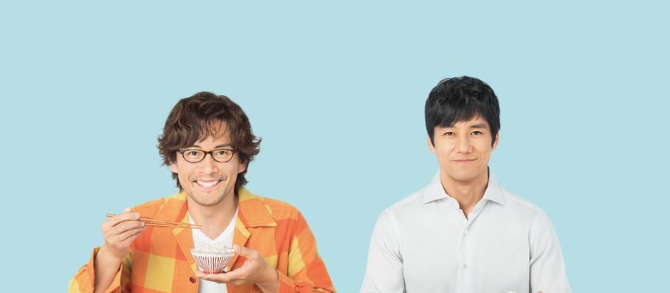 FILME LIVE-ACTION DE WHAT DID YOU EAT YESTERDAY? TEM LANÇAMENTO PREVISTO PARA 2021