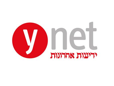 """עו""""ד רונן טיב לאתר ynet - חלוקת רכוש בין זוג גרוש הגיעה עד בג""""ץ"""