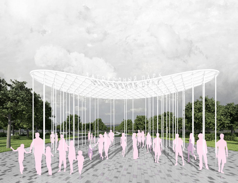 Вход в Загородный парк в Самаре   son architecture