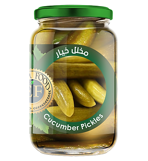 Cucumber Pickles 11.png