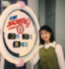IMG_7100.JPEG