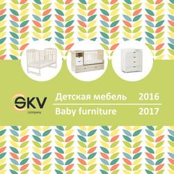 CatalogSKV 2016-2017