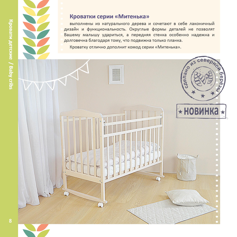 CatalogSKV 2016-20178