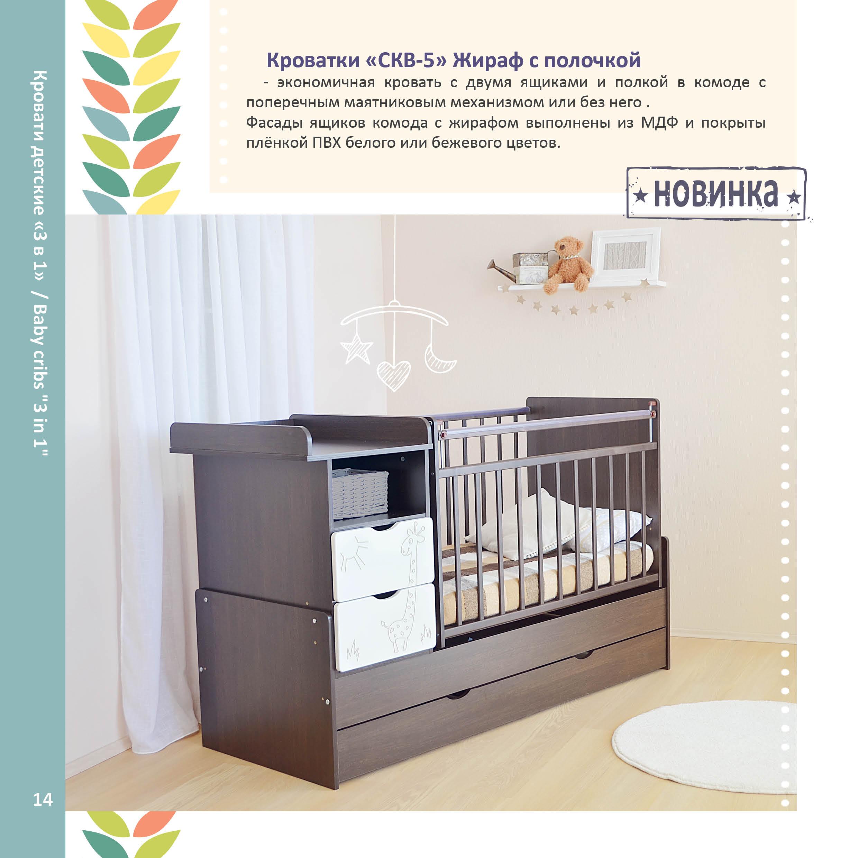 CatalogSKV 2016-201714