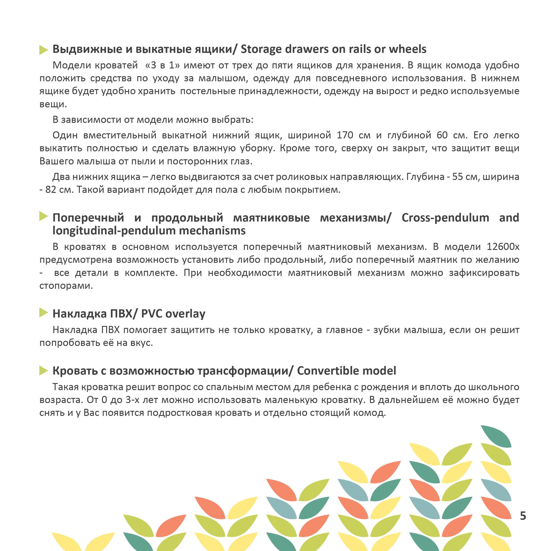 CatalogSKV 2016-20175