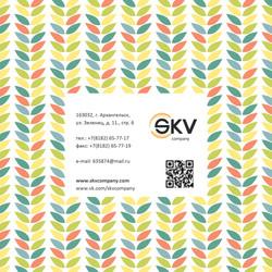 CatalogSKV 2016-201740