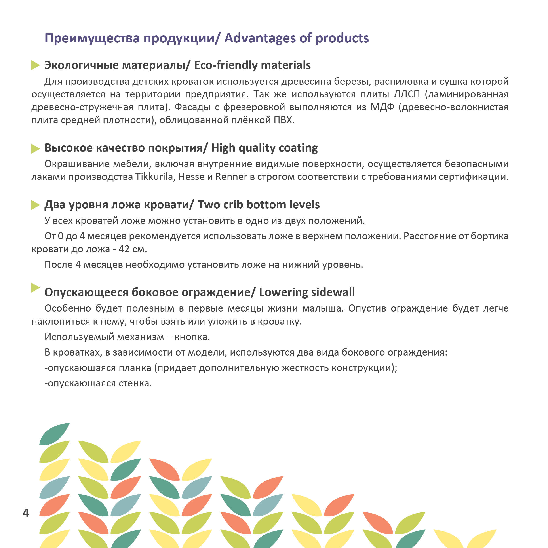 CatalogSKV 2016-20174