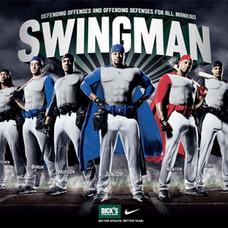 Nike-Swingman.jpg