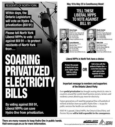 Ad Campaign - Soaring Electricity Bills - CUPE Ontario and OPSEU - 2015