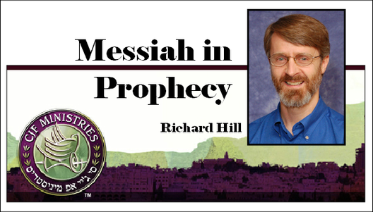 Messiah in Prophecy.png