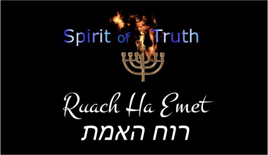 Ruach Ha Emet