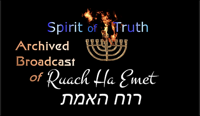 Ruach Archive.png