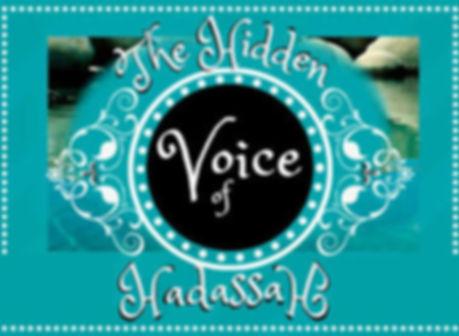 Hadassh logo only.jpg