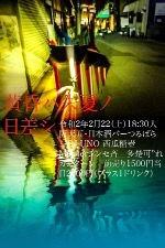 image_20200222_edited_edited.jpg