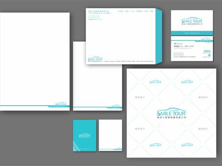 【平面設計-Logo設計的豪華全餐:整套CI制度的建立】招牌123+設計GO