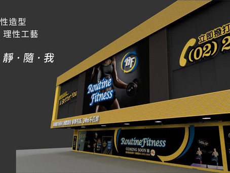 【優質LOGO設計運用於廣告招牌與周邊商品作品欣賞】招牌123