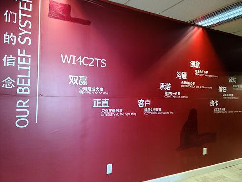 WeChat Image_20200629182525.jpg