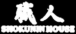 Shokunin-House-01.png