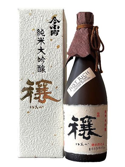JUST RICH Nakawa Shouten Tokushima Sake