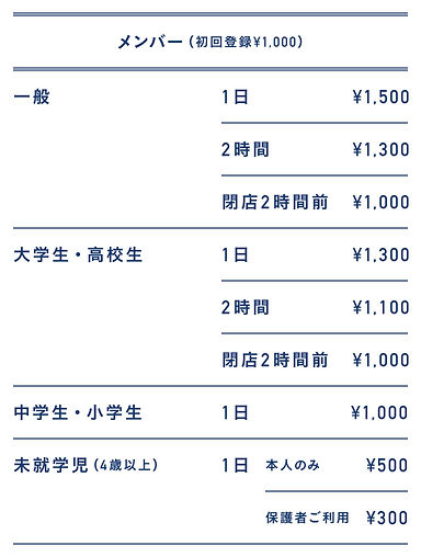price_text_01.jpg