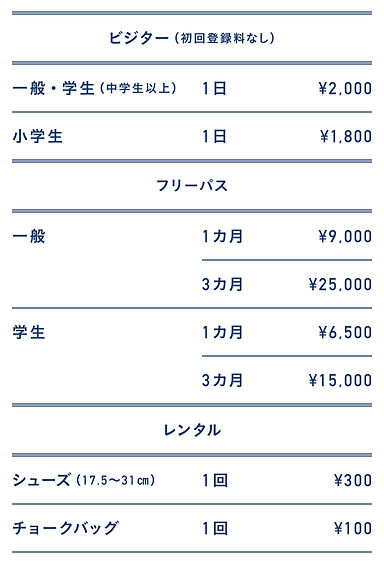 price_text_02.jpg