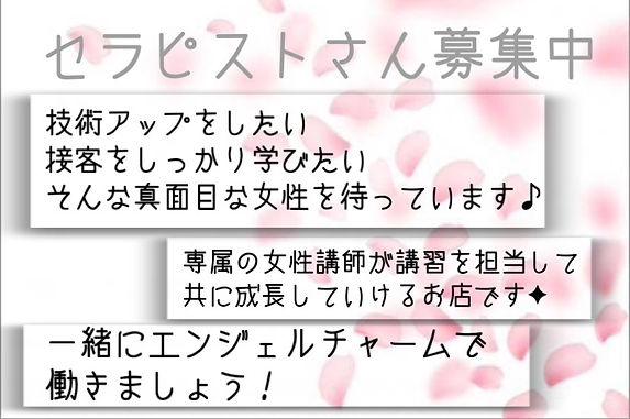 67E23CC3-545C-4686-B8D6-7E59BF0050D0.jpe