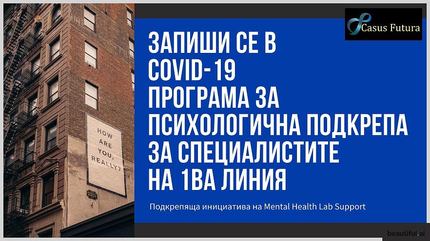 Slide 64.jpeg