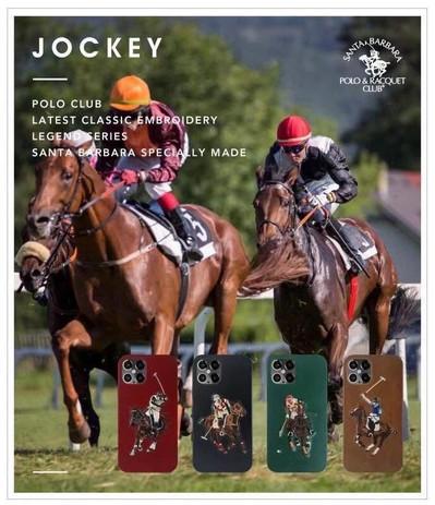 Jockey 12 Series