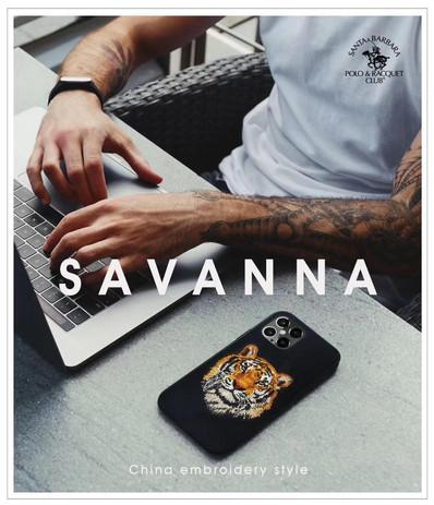 Savanna Series