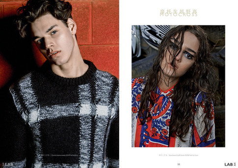 Lu Lu Makeup Artist - LAB A4 Magazine