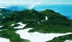 SHIRETOKO! SUSTAINABLE Sea, Forests, People