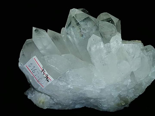 849gm Quartz Cluster $167