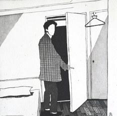 Room number 404
