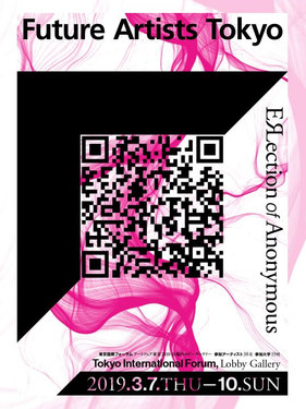 Future Artists Tokyo: EЯLection of Anonymous」展